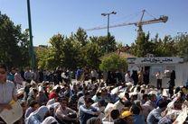 دانشجویان دانشگاه صنعت نفت مقابل مجلس تجمع کردند