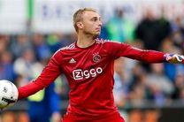 دروازهبان آژاکس انتقالش به بارسلونا را تأیید کرد