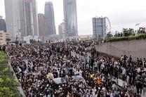 معترضان هنگ کنگی در مقابل سفارت آمریکا دست به اعتراض زدند