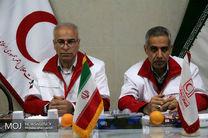 مرکز تخصصی آموزشهای هلال احمر اصفهان میزبان دورههای بینالمللی و ملی در کشور