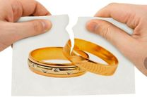 رتبه اول طلاق کشور مربوط به استان خراسان رضوی است