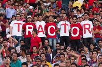 در حضور بیش از ۷۰۰۰ نفر؛ فصل شانزدهم لیگ برتر فوتبال آغاز شد