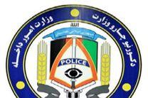انفجار در ساختمان وزارت کشور افغانستان تلفات جانی در بر نداشت