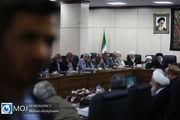 جلسه مجمع تشخیص مصلحت نظام - ۱ آبان ۱۳۹۸