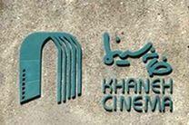 مجمع عمومی کانون آهنگسازان سینمای ایران امروز برگزار میشود