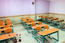 سهم استانداردسازی مدارس کشور افزایش یافت