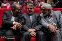 نشست شهردار تهران با اهالی فرهنگ و هنر