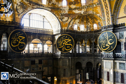 گشتی در مسجد ایاصوفیه استانبول