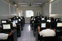 مدارس نوساز در هرمزگان از زیرساخت های هوشمندسازی برخوردار هستند