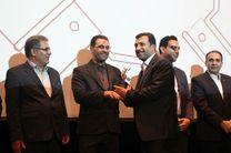 مدیر عامل خیریه شجره طیبه به عنوان برترین مدیرعامل در حوزه امور خیریه در اصفهان برگزیده شد