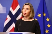 نشست بروکسل با موضوع ایران آغاز خواهد شد