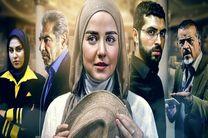 مجموعه تلویزیونی تکیه بر باد از امروز در شبکه پنج