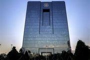 اعلام نتایج حراج اوراق بدهی دولتی/ زمان برگزاری حراج جدید مشخص شد