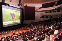 بازی های جام جهانی در سینماهای کشور پخش می شود