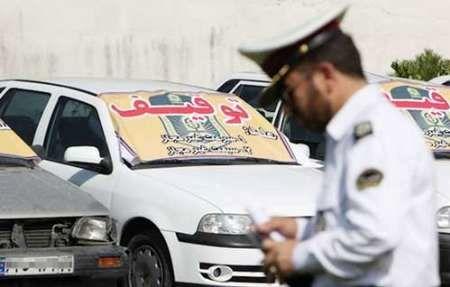 خودروهای دارای جریمه بیش از 10 میلیون ریال توقیف می شوند