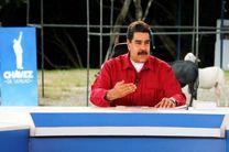 حقوق کارگران ونزوئلا 40 درصد افزایش می یابد