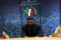 دولت سهم کارفرما را در بیمه روستایی و عشایری پرداخت می کند