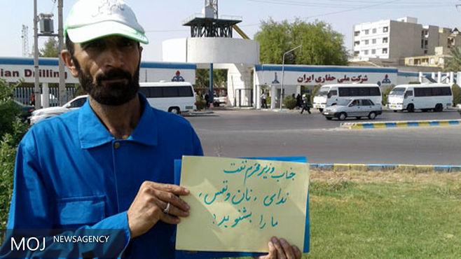 نفت، نان و نفس را گرفتی / وزیر نفت باید نقد به مدیران خوزستانی اش را بپذیرد