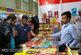 جزئیات برنامههای نمایشگاه کتاب تهران اعلام شد