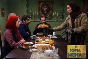 فیلم سورنجان در جشنواره صوفیا منار نمایش داده می شود