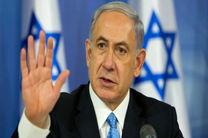 نتانیاهو از ترامپ قدردانی کرد