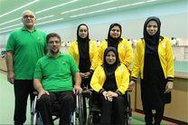 شانزدهمین مرحله تمرینات تیم تیراندازی جانبازان و معلولین فردا آغاز می شود