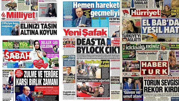 عناوین مهم روزنامههای سهشنبه 14 فوریه ترکیه