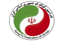 کرمانشاه میزبان اردوی تیم ملی کونگفو