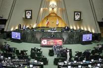 اسامی نمایندگانی که با تاخیر در جلسه علنی مجلس حضور یافتند