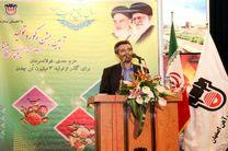 ظرفیت تولید فولاد ایران نسبت به ابتدای انقلاب 70 برابر شده است