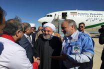 رئیس جمهور از منطقه عورکی دشتیاری بازدید کرد