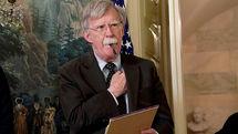 جان بولتون سیاست خارجی دولت ترامپ را به باد انتقاد گرفت