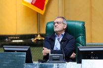 پزشکیان: مجلس با قدرت ایستاد/ برای شهادت آماده بودیم