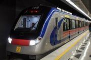 مترو اصفهان در روز قدس و عید سعید فطر رایگان است