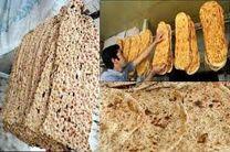 نانواها، ساز گرانی نان را کوک کردند