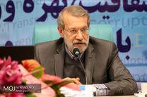 نشست خبری علی لاریجانی دوشنبه برگزار می شود