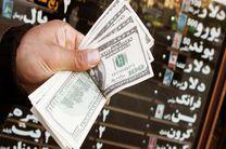 قیمت دلار تک نرخی 4 مهرماه اعلام شد
