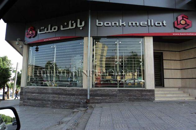 بهره برداری از بزرگترین کارخانه تولید کیسه خون خاورمیانه با تامین مالی بانک ملت