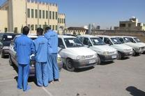 کشف 12 دستگاه پراید مسروقه در اصفهان