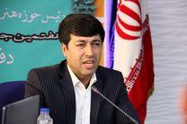 16 متن راه یافته به مرحله بازبینی جشنواره استانی تئاتر وتار مشخص شد