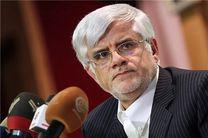 عارف: اقتدار نظامی ایران نشان از پشتوانه قوی مردمی است