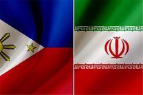 فیلیپین در ۲ میدان نفتی ایران سرمایهگذاری میکند