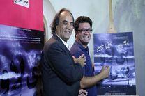 ۱۷ سال صبر برای نمایش یک ایده / «آیلاو تهران» رونمایی شد