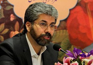 استفاده از ICT برای توسعه گردشگری در اصفهان