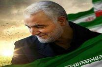 نامگذاری ایستگاه مترو هشتگرد به نام شهید سلیمانی