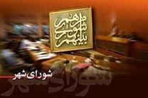 انتخاب شهردار به تعویق افتاد/ تغییر در روند تعیین کلیددار بهشت