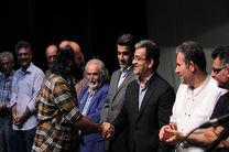 برترینهای جشنواره تئاتر گیلان تقدیر شدند/ معرفی ٢ نمایش به جشنواره تئاتر فجر