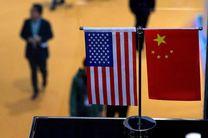 تشدید تنش های تجاری میان آمریکا و چین