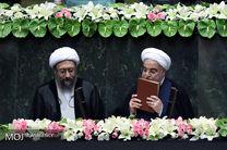 رئیس جمهور در مجلس شورای اسلامی سوگند یاد کرد