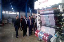صنعت چاپ از مولفه های مهم توسعه اقتصادی است